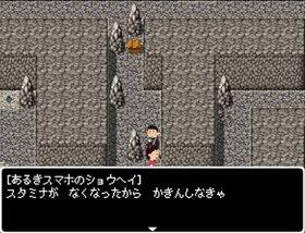 イラモン Game Screen Shot4