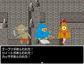イラモン Game Screen Shot5