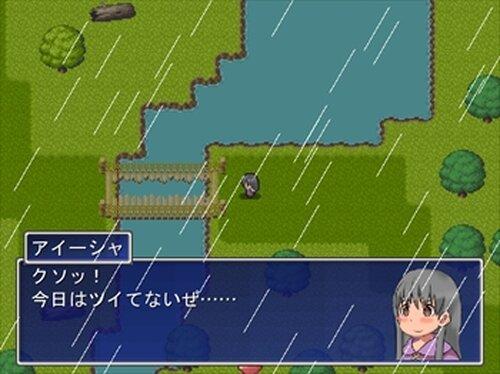 永命館 Game Screen Shot2