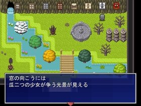 永命館 Game Screen Shot3