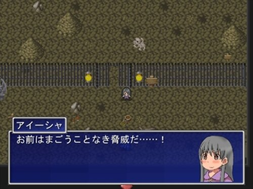 永命館 Game Screen Shot4