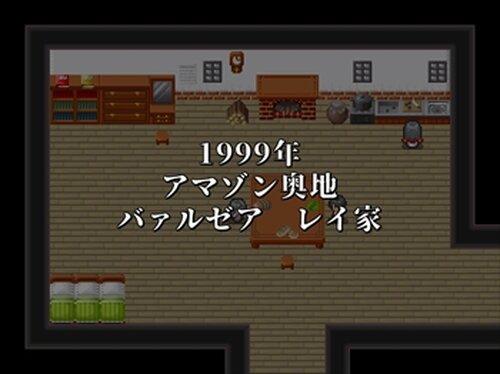 永命館 Game Screen Shots