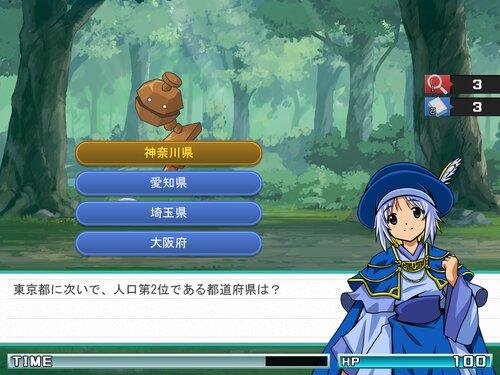 ぼうけんセロン Game Screen Shot
