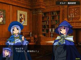 ぼうけんセロン Game Screen Shot2