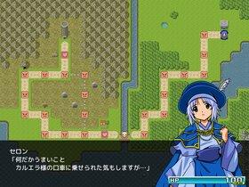 ぼうけんセロン Game Screen Shot4
