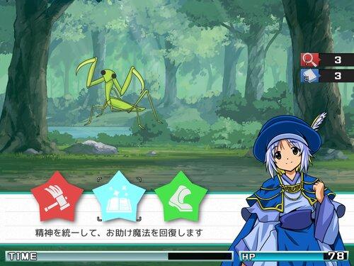 ぼうけんセロン Game Screen Shot5