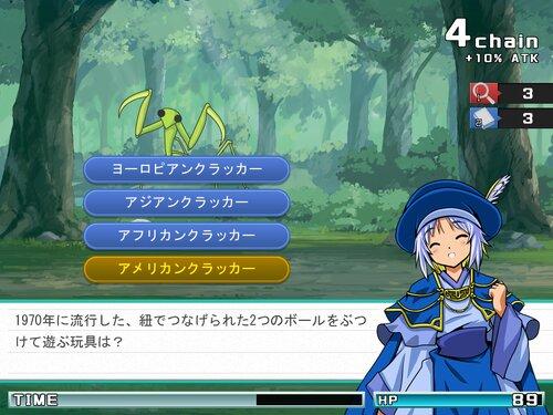 ぼうけんセロン Game Screen Shots