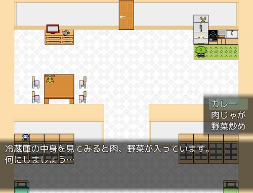 奥ちゃま Game Screen Shot3
