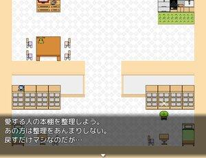 奥ちゃま Game Screen Shot