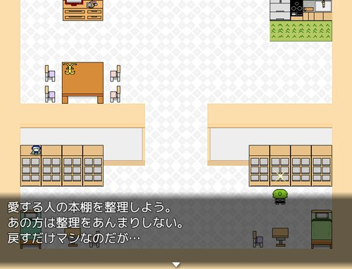 奥ちゃま Game Screen Shots