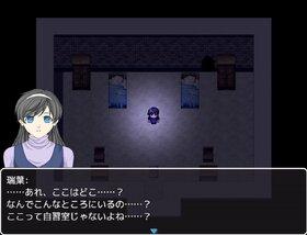 ミステリードーム 2 Game Screen Shot2