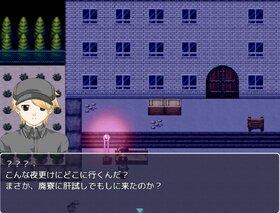 ミステリードーム 2 Game Screen Shot3