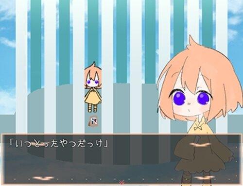 とりかご Game Screen Shots