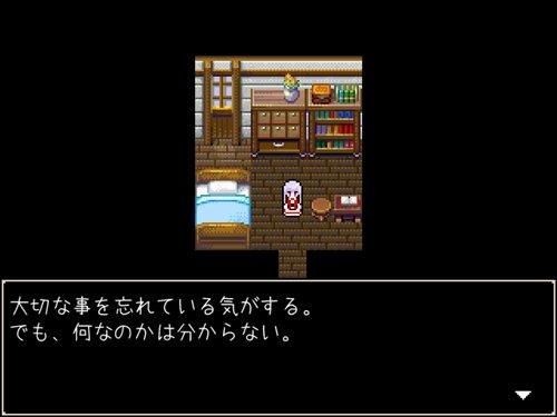 デイが幸せになるまで Game Screen Shot1