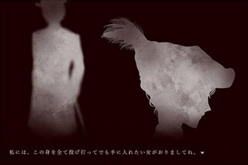 こちら、XXXXサービス Game Screen Shot3