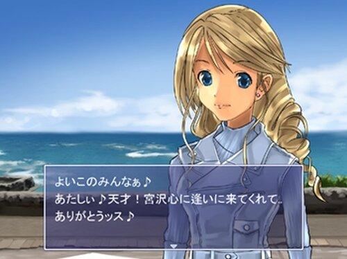 どうぶつ記憶力 Game Screen Shot3