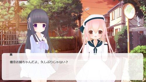 Closing Memory Anniversary Edition Game Screen Shot1