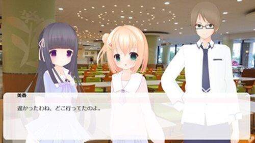 Closing Memory Anniversary Edition Game Screen Shot5