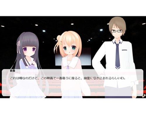 Closing Memory Anniversary Edition Game Screen Shots