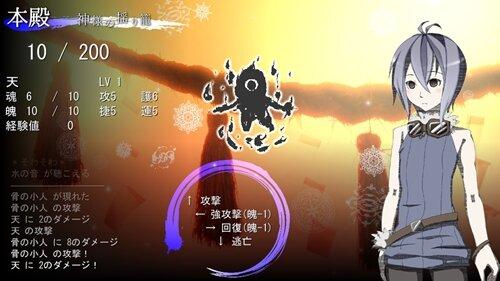 参道のオーバード Game Screen Shot1