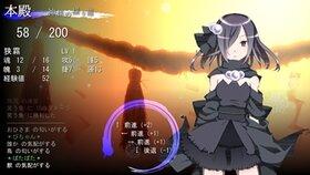 参道のオーバード Game Screen Shot3