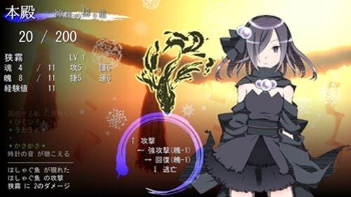 参道のオーバード Game Screen Shots