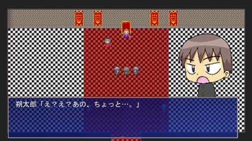 朔太郎君の受難 Game Screen Shots