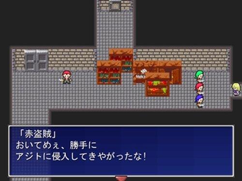 怪盗ユリリンサンタの袋を取り返せ! Game Screen Shot4