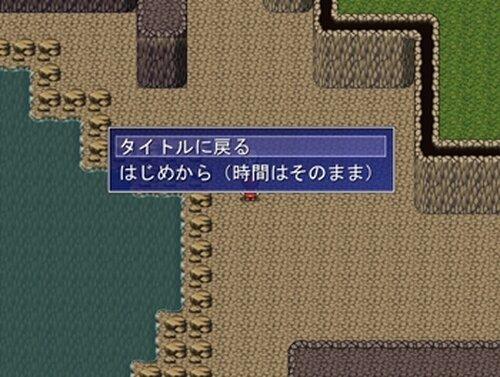 我らは勇者‼ ~監獄島からの脱出~ Game Screen Shot4