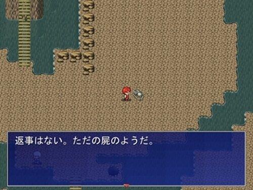 我らは勇者‼ ~監獄島からの脱出~ Game Screen Shot5