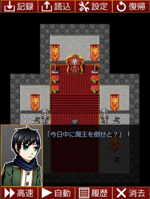 ハブタエクエスト Game Screen Shot1