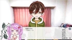 クリスマスのしあわせなおうち Game Screen Shot3