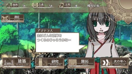 百年王国 Game Screen Shot1