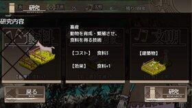 百年王国 Game Screen Shot3