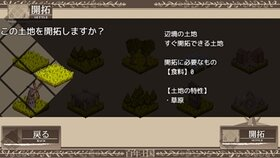百年王国 Game Screen Shot4