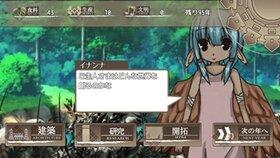 百年王国 Game Screen Shot5