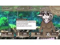 百年王国のゲーム画面