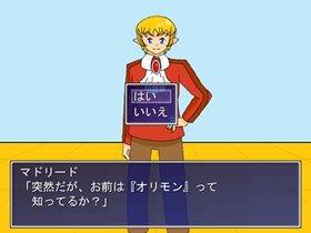 オリモン! Game Screen Shot2
