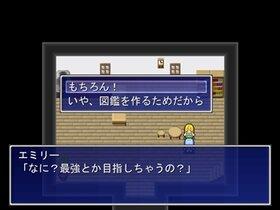 オリモン! Game Screen Shot3