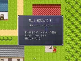 オリモン! Game Screen Shot4