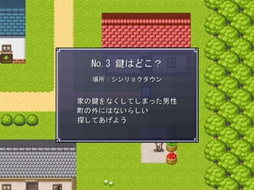 オリモン! Game Screen Shot4