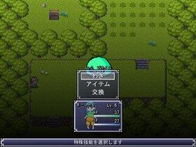 オリモン! Game Screen Shot5