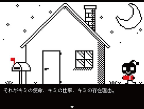 プレゼンブ -PRESENB- Game Screen Shot2