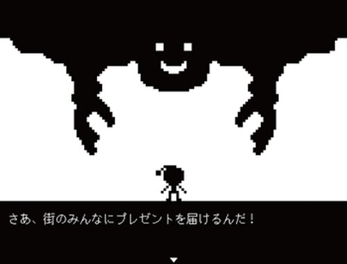 プレゼンブ -PRESENB- Game Screen Shot3