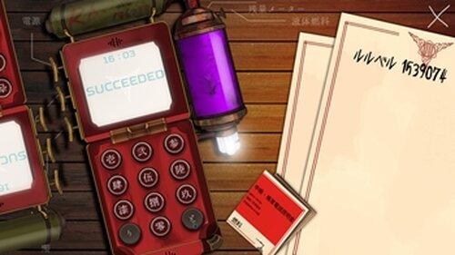 I:ROBOT trial Game Screen Shot2