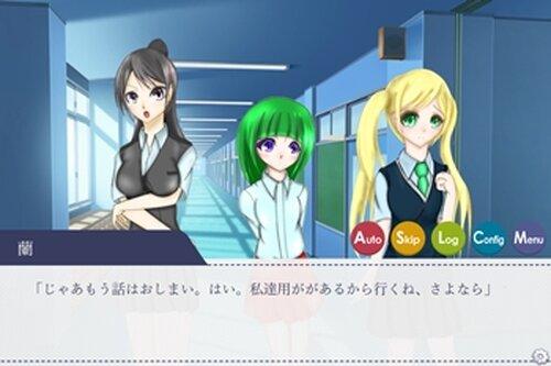 今日の行く末、明日への小径 第1章 Game Screen Shot5