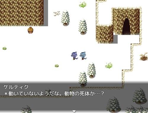 Creatures~生きとし生けるもの達へ Game Screen Shot2