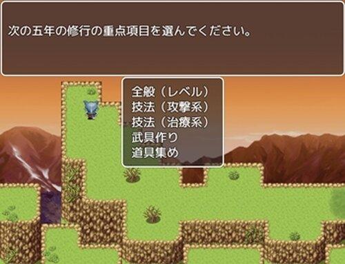Creatures~生きとし生けるもの達へ Game Screen Shot4
