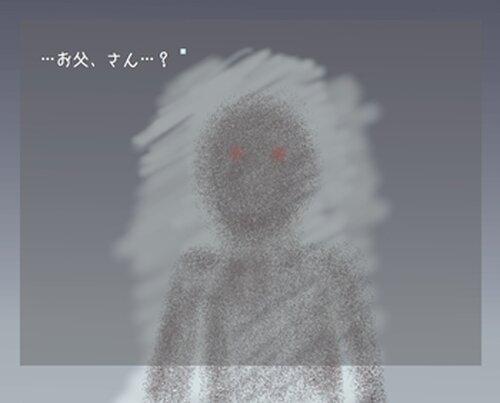 白子一族の話 Game Screen Shot5