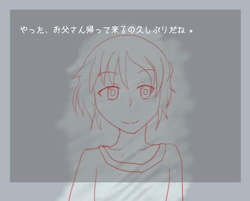 白子一族の話 Game Screen Shots